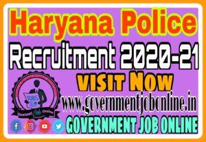 Haryana Police Constable Recruitment 2020-21