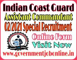 Indian Coast Guard AC Online Form 2021