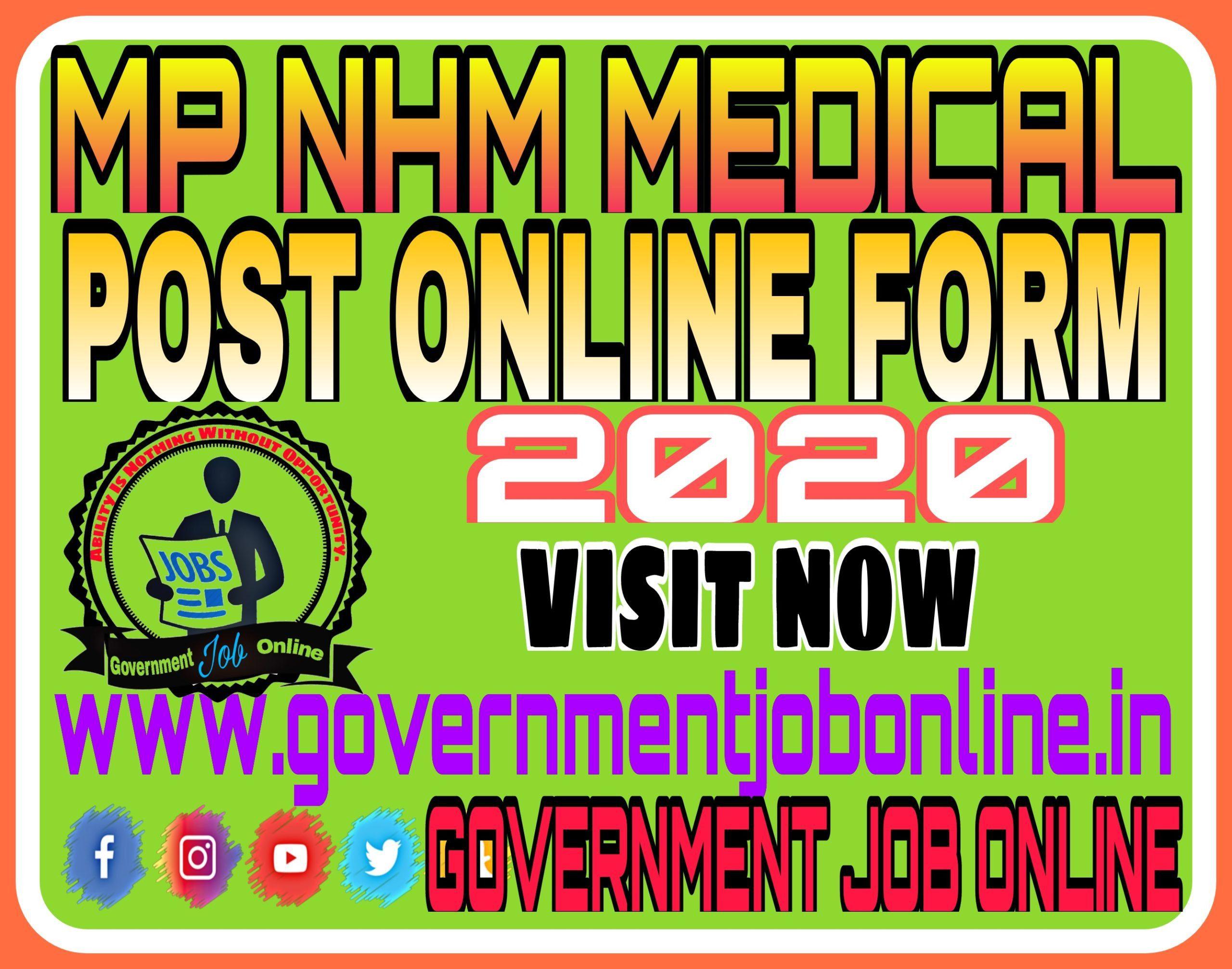 MP NHM Medical Post Online Form 2020