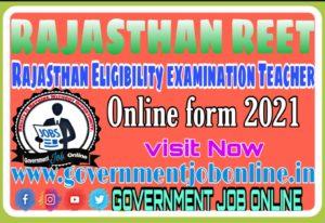 Rajasthan REET Online Form