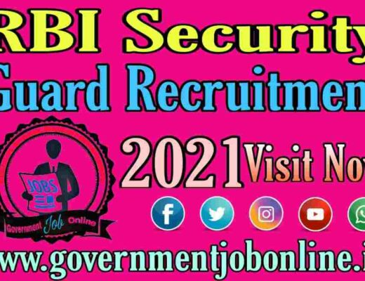 RBI Security Guard Online Form 2021