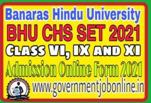 BHU School Entrance Test SET Online Form 2021