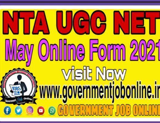 NTA UGC NET May Online Form 2021