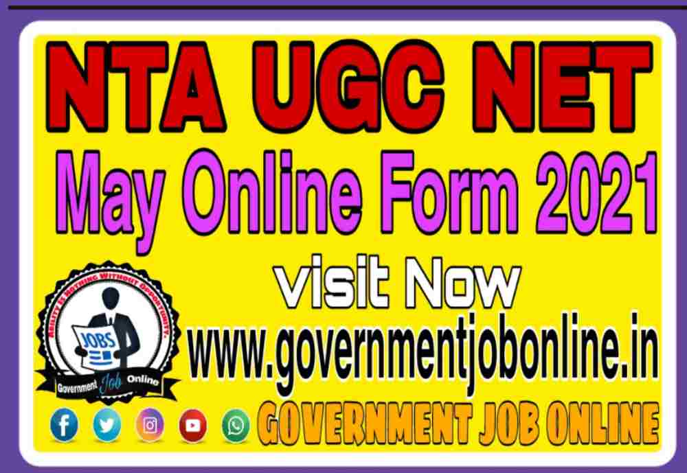 NTA UGC NET May Online Form 2021