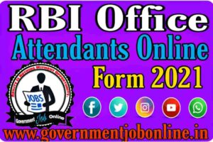 RBI Office Attendants Online Form 2021
