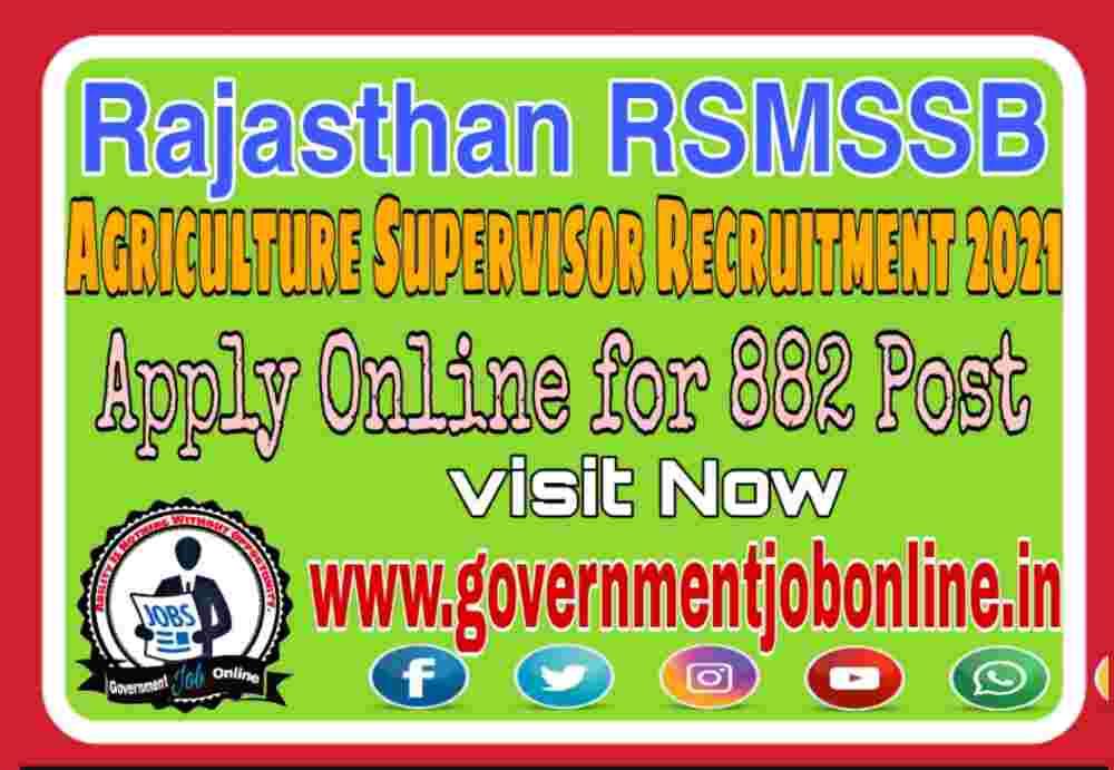 RSMSSB Agriculture Supervisor Online Form 2021
