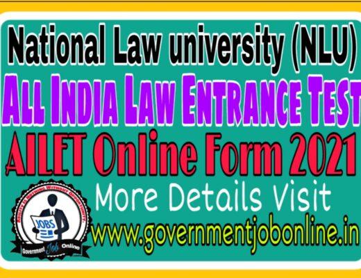AILET Online Form 2021