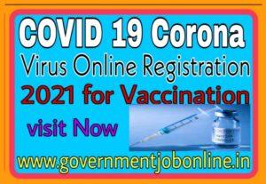 Covid-19 Vaccine Online Registration