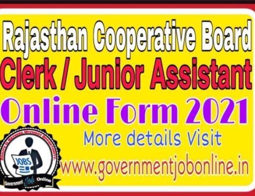 Rajasthan Category B Recruitment 2021 Apply Now Fast