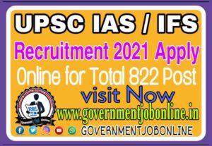 UPSC Civil Services IAS IFS Online Form 2021