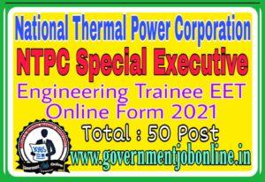 NTPC Executive Engineering Trainee Online Form 2021