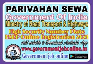 High Security Number Plate HSRP 2021 Online Registration