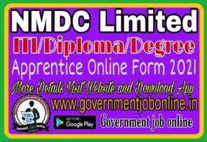 NMDC Apprentice Online Form 2021