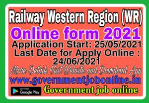 Railway WR Apprentice Online Form 2021