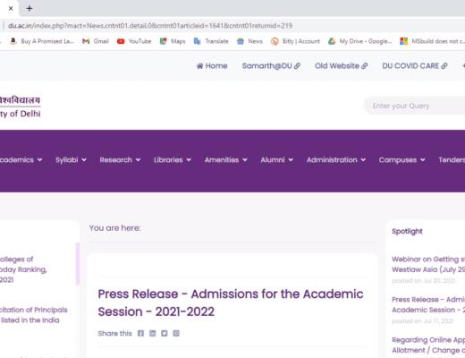 Delhi University Admission Online Form 2021