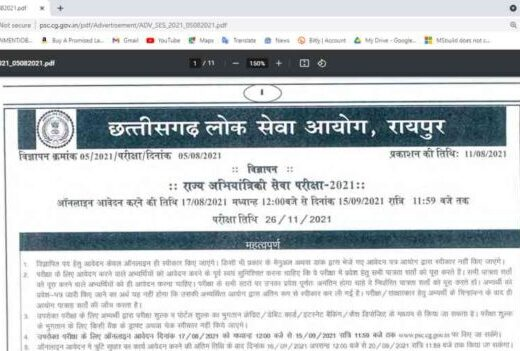 CGPSC SES Online Form 2021 For 83 Post