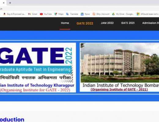 IIT GATE Admission 2022 Online Form