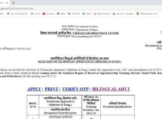 ISRO VSSC Technician Apprentice Vacancy 2021