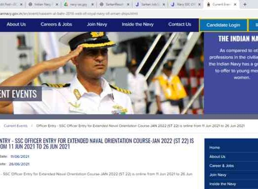 Indian Navy Engineer SSC Online Form 2021