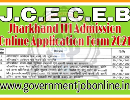 Jharkhand ITI Admission Online Form 2021