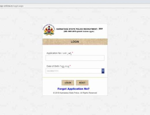 KSP Civil Police Constable Online Form 2021 Apply Now Fast
