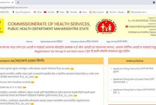Maharashtra NHM Online Form 2021 Apply Now Fast