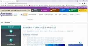 NIACL AO Online Form 2021 Apply Now Fast