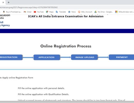 NTA ICAR AIEEA Admission Online Form 2021