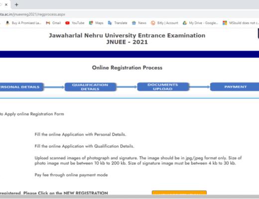NTA JNUEE Online Form 2021