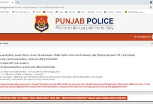 Punjab Police Civilian Support Staff 2021 Online Form