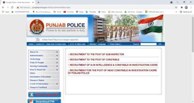 Punjab Police Head Constable Online Form 2021