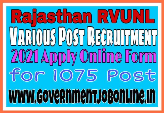 RVUNL AE JE And Other Post Online Form 2021