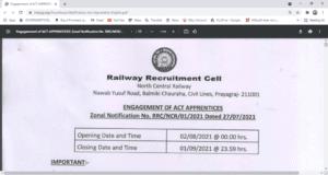 Railway NCR Apprentice Online Form 2021