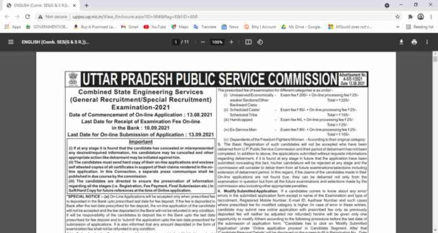UPPSC State Engineering Services Online Form 2021
