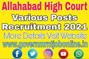 Allahabad High Court RO ARO Online Form 2021