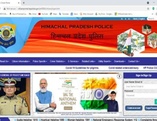 HP Police Constable Online Form 2021