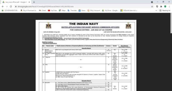 Indian Navy SSCO Online Form 2021