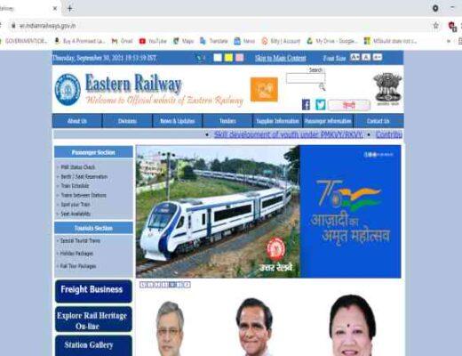 Railway RRC ER Apprentice 2021 Online Form